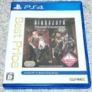 PS4 バイオハザード オリジンズ コレクション