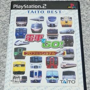 PS2 電車でGO!プロフェッショナル2【バグ修正版】
