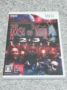 Wii ザ・ハウス・オブ・ザ・デッド