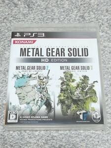 PS3 メタルギアソリッドHDエディション METAL GEAR SOLID