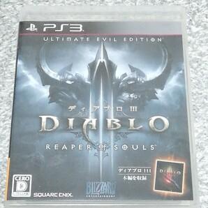 PS3 ディアブロ3 ディアブロ III
