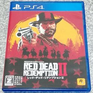 PS4 レッドデッドリデンプション2 RED DEAD REDEMPTION