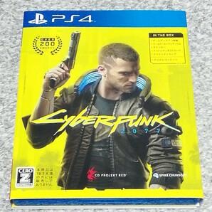 PS4 サイバーパンク2077