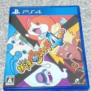 PS4 妖怪ウォッチ4