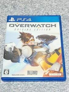 PS4 オーバーウォッチ Overwatch