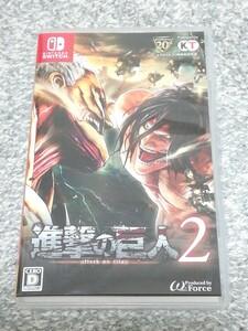Nintendo Switch 進撃の巨人2