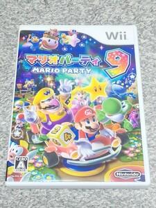 Wii マリオパーティ9