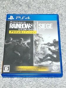 PS4 レインボーシックスシージ RAINBOW SIX