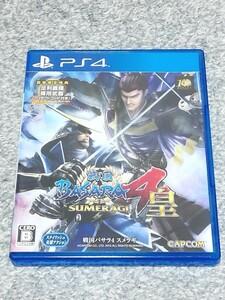 PS4 戦国BASARA4皇