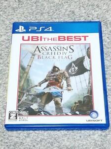 PS4 アサシンクリード4 ブラックフラッグ