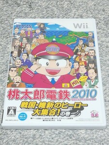Wii 桃太郎電鉄2010
