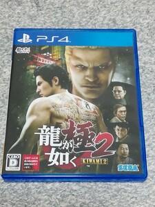 PS4 龍が如く極2 KIWAMI2
