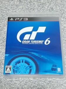 PS3 グランツーリスモ6 GRAN TURISMO GT6