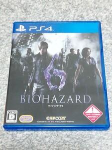 PS4 バイオハザード6 BIOHAZARD