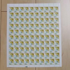 旧普通切手 シオカラトンボ