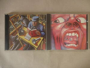 King Crimson CD2組セット・THE NIGHT WATCH 2枚組 ザ ナイトウォッチ・ In The Court Of The Crimson King クリムゾンキングの宮殿