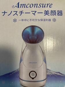 スチーマー美顔器 Amconsure ナノスチーム美顔器 美顔器スチーマー大容量 肌保湿/乾燥 各種肌質に適用 温熱噴射