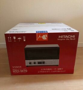 新品^_^未開封日立 オーブントースター HTO-M70