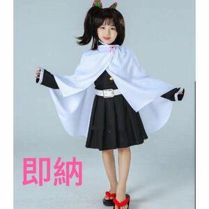 カナヲ 鬼滅の刃 ハロウィン コスプレ衣装 子供用