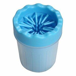 【vaps_7】ペット用足洗いカップ 《ブルー》 《Sサイズ》 足洗いカップ ブラシカップ クリーナー 犬 猫 送込