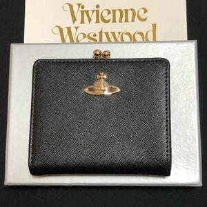 vivienne westwood ヴィヴィアン ウエストウッド 折り財布