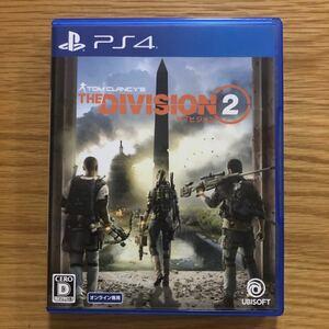 【PS4】 ディビジョン2 [通常版]