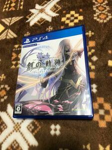 PS4 英雄伝説 創の軌跡 中古品