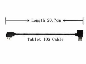 お勧め DJI ドローン Micro USB iOS 通信ケーブル