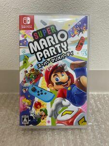 Nintendo Switch スーパーマリオパーティ Switchソフト