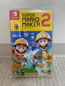 Nintendo Switch スーパーマリオメーカー2