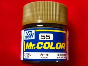 即♪≫Mr.カラー (55) カーキ 日本・英陸軍軍服他 つや消し GSIクレオス♪