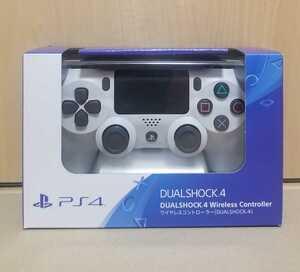 純正 新品 未開封 デュアルショック 4 PlayStation4 DUALSHOCK4 ワイヤレス コントローラー PS4 グレイシャー ホワイト CUH-ZCT2J13 白