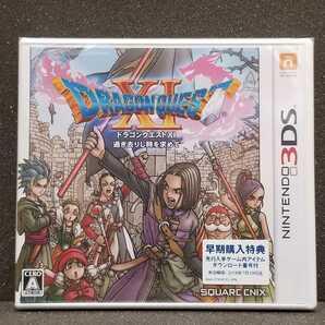 ドラゴンクエスト11 3DS ドラクエ11 ドラゴンクエスト 3DSソフト ドラクエ 新品 未開封 Nintendo 任天堂