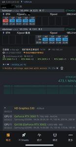 マイニングリグ RTX 10枚 セットアップ