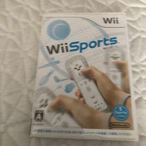 「Wii スポーツ」