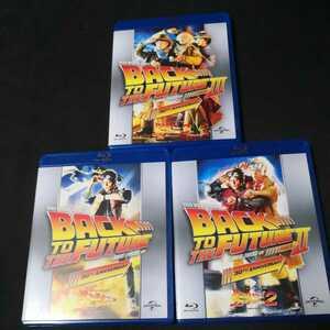 Blu-ray 「バックトゥザフューチャー」1~3 全巻セット