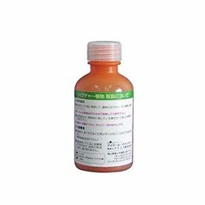 バクチャー植物【液体肥料・植物活性剤・活力剤・栄養剤・園芸薬剤】