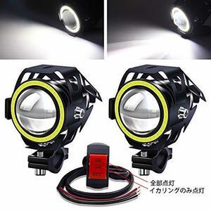 お買得 Aoling バイク フォグランプ 12V 24V LED フォグライト ヘッドライト 補助灯 オートバイ補助ライト