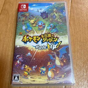 ポケモン不思議のダンジョン 救助隊DX Nintendo Switch