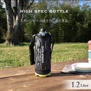 スポーツボトル 真空断熱  水筒 タイガー