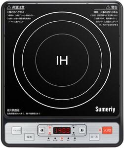 U13# IHクッキングヒーター 卓上 IH調理器 高火力1400W