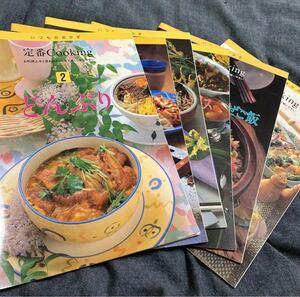 レシピ いつものおかず 定番cooking 千趣会 6冊 料理本