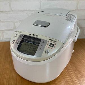 蒸気カット 極上炊き 圧力&スチーム 日立IHジャー炊飯器 ホワイト 5.5合