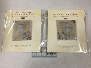 「ヴァイオレット・エヴァーガーデン」ピンズコレクション2種セット