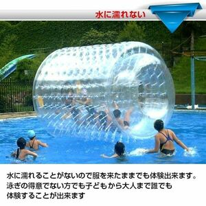 water ba Rune ba Rune Splash 2.4m water roll aqua ball huge water walk compilation customer Event summer sea pa103