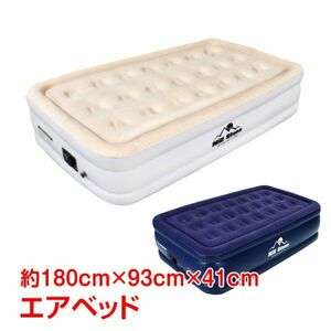 air bed electric single camp sleeping comfort . customer for simple air bed thickness 41cm air mat pump built-in automatic ... new life od365