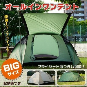 dome tent 3~4 person for Canopy tent tent camping tent Family full Crows waterproof camp outdoor od341