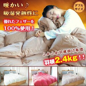 feathers quilt feather futon double small feather quilting storage sack attaching new life zk058d