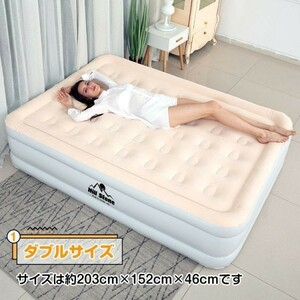 air bed electric double sleeping comfort . customer for simple air bed thickness 45cm air mat pump built-in automatic ... sale od366