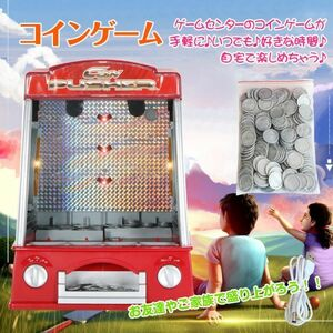 coin game coin dropping game medal game ko Imp  car - home use game toy present toy exclusive use coin Christmas pa123